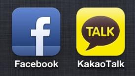 한국형 소셜