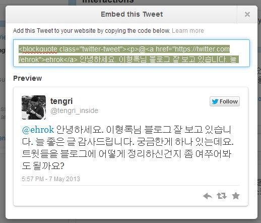 embed tweet (1)
