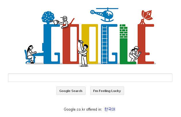 MayDay Google