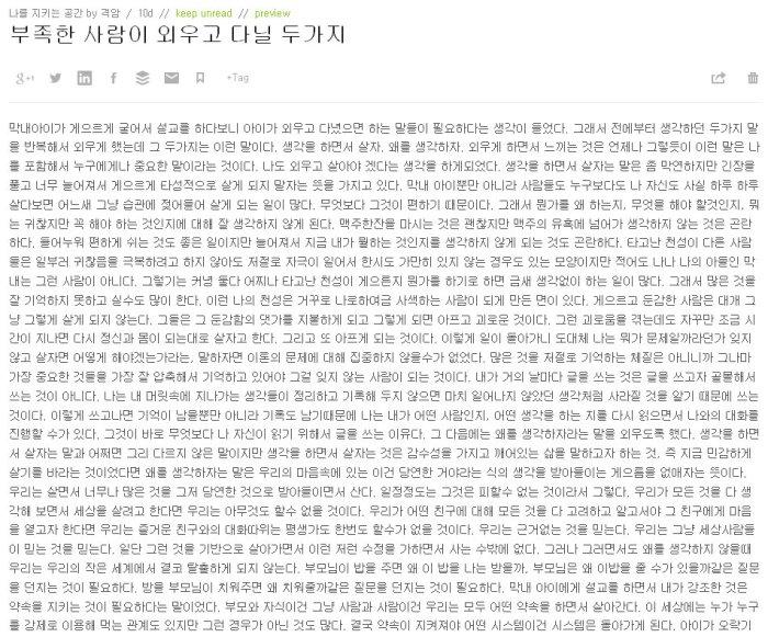 daum.net view