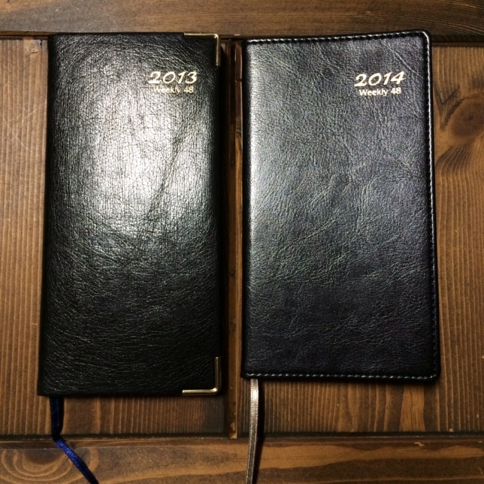20131224-202251.jpg
