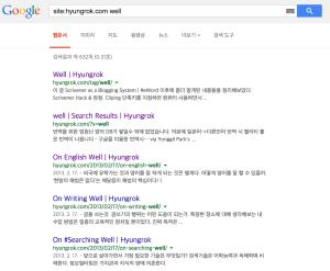google-hyungrok